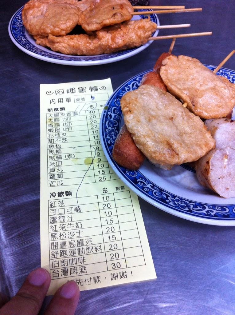 [台南市南區] 銅板美食,阿輝黑輪、甜不辣