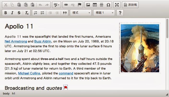 [教學] ckeditor 4.3 開啟上傳圖檔與瀏覽檔案功能