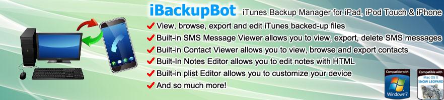 如何利用 iBackupBot 查看 iphone / ipad 的電池狀況