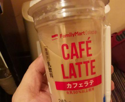 到日本遊玩不要忘了去便利商店朝聖